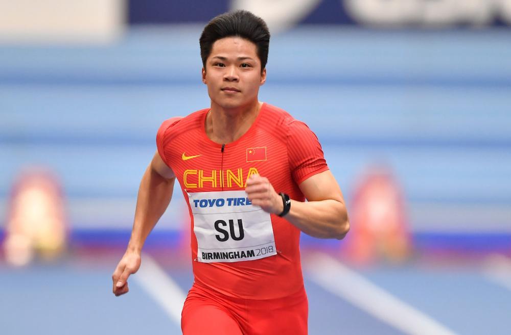 DyeStat.com - News - Su Bingtian Runs National Record 100 ...